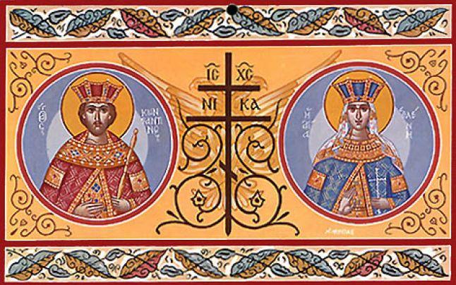 Sfintii-Constantin-si-Elena-646x404